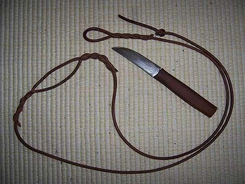 sling-kr.jpg